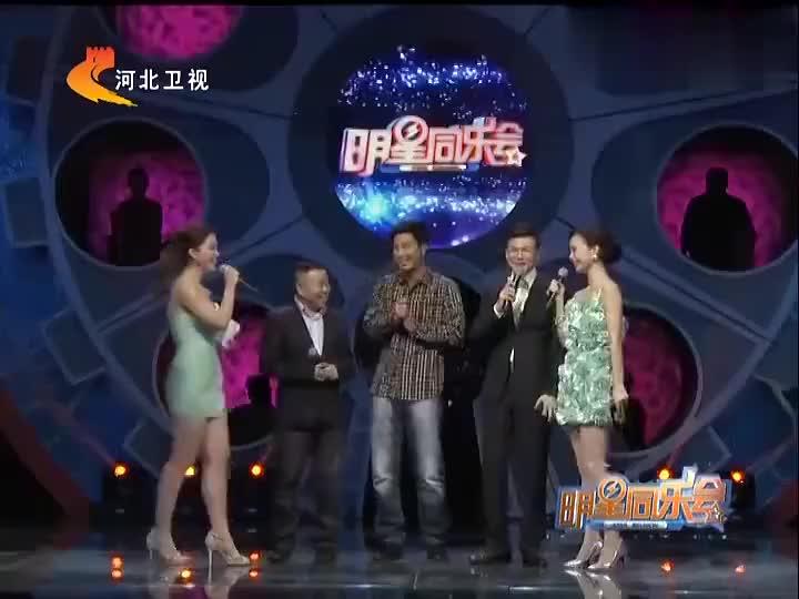 明星同乐会:潘长江徒弟与两个美女主持上演《过河》,太精彩了!