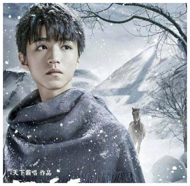 王俊凯、王源、易烊千玺各自的大男主戏出炉,还有杨洋、张若昀