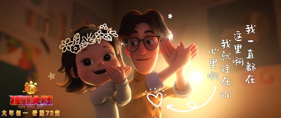 徐佳莹演唱《我一直都在这里》MV发布 唱出父女深情