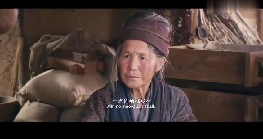 王大锤败给了王大娘,最后只好给大娘拉石辗磨豆腐