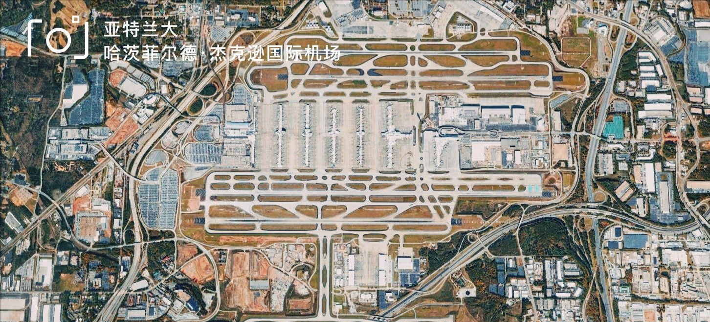 美国十大机场排名,亚特兰大稳居世界第一,拉斯维加斯让人意外