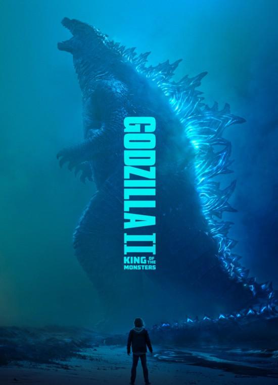 《哥斯拉2:怪兽之王》怪兽界四大天王霸气登场