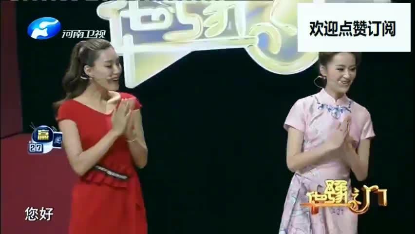 美籍华人从纽约跑来鉴宝节目从海外拍得一组定窑盘真假如何呢