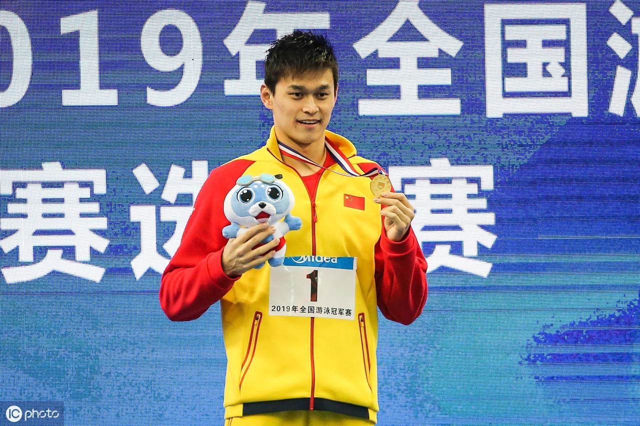 2019全国游泳冠军赛男子200米自由泳决赛,孙杨夺冠。
