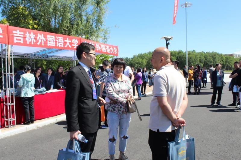 吉林省第十六届全国本科院校招生宣传咨询会成功举行