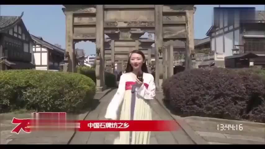 内江文化之旅石牌坊之乡隆昌古牌坊群