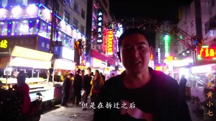 郑州四环外的城中村继陈寨之后的又一繁华之地美女如云好热闹