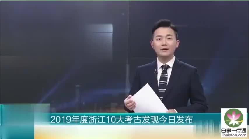 2019年度浙江考古十大发现安吉古城八亩墩墓葬考古发现