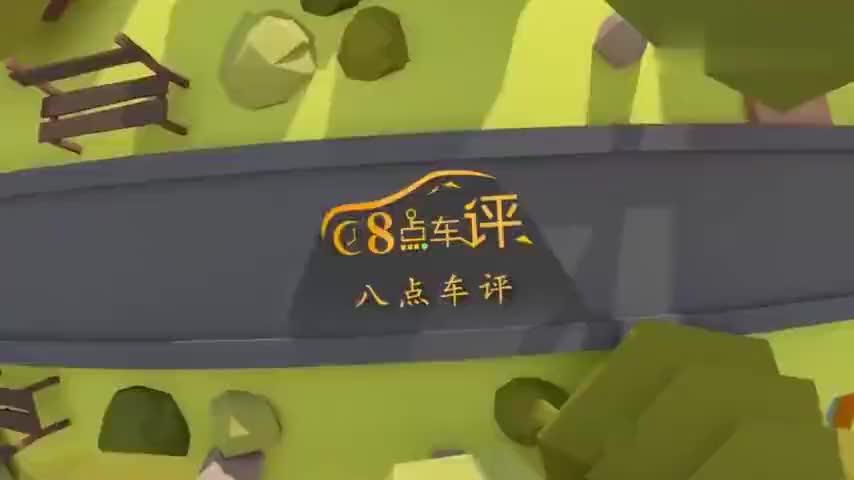 视频:传承长城经典彰显品牌理念 WEY VV7魅力十足