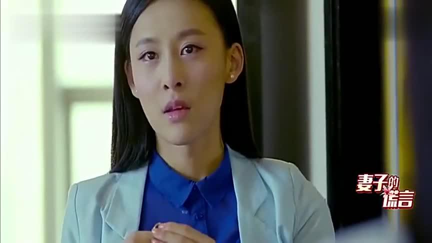 妻子的谎言李夏曦辞去工作她下一步会做什么呢