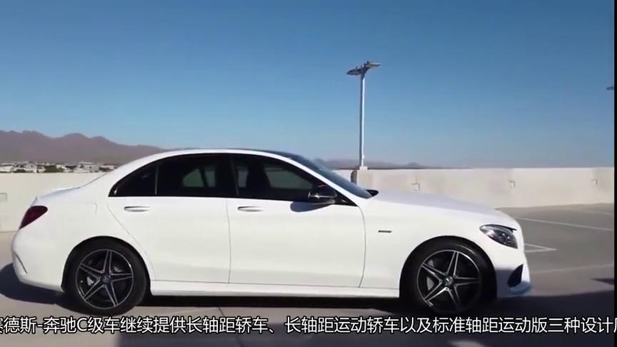 视频:新派潮男,奔驰C级车一触即发!