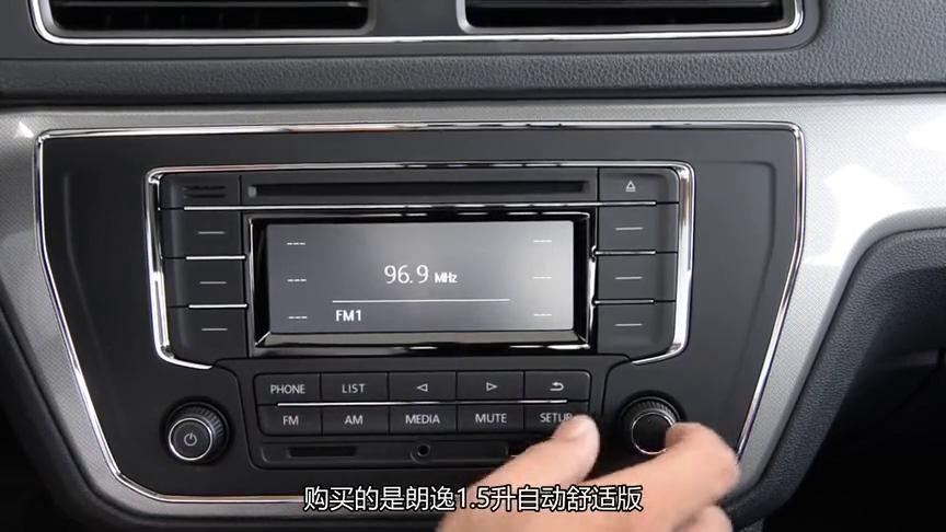 视频:朗逸1.5自吸零百加速14秒,动力够用吗?