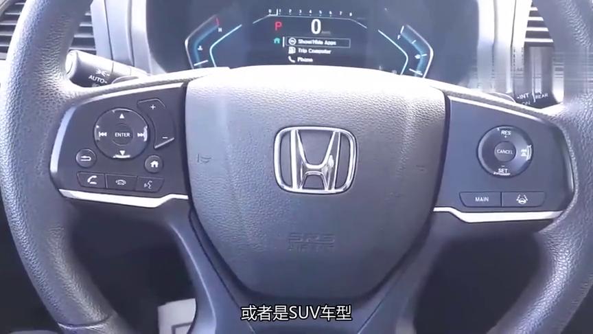 视频:二胎家庭可选车型,全系7座油耗5.8L,本田奥德赛