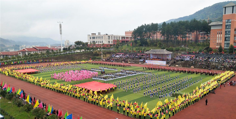 贵州黄平举办黔东南州中小学生气排球总决赛