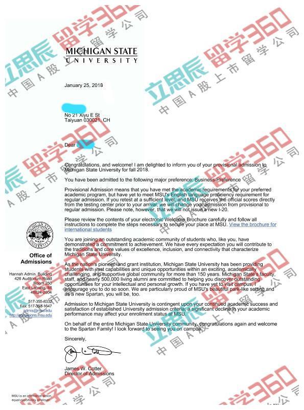 一份好的申请,是由细节决定,密歇根州立大学Offer如约而至