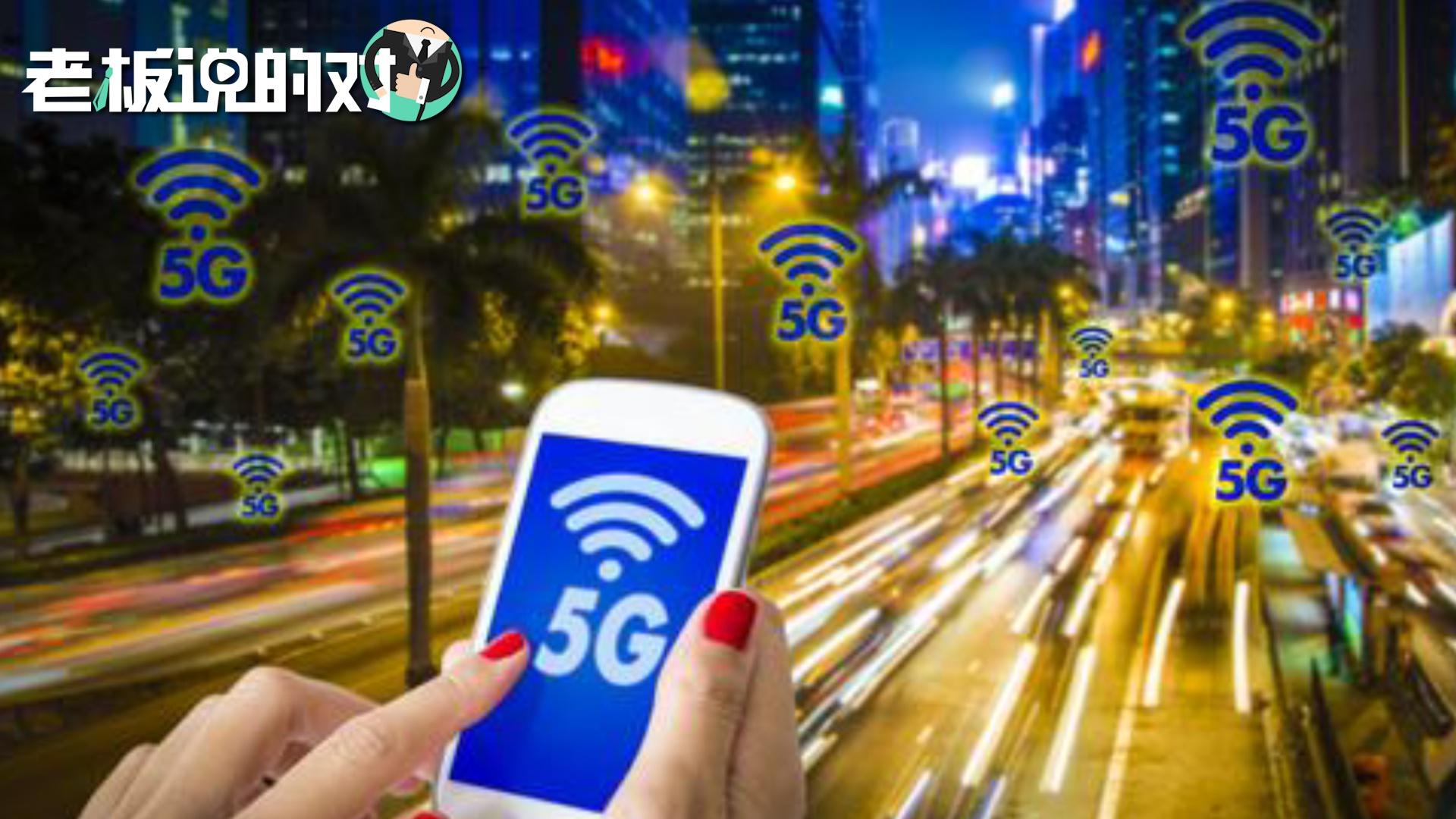中国铁塔高管:5G基站耗电是4G的2-3倍,电费开支也将直线上升