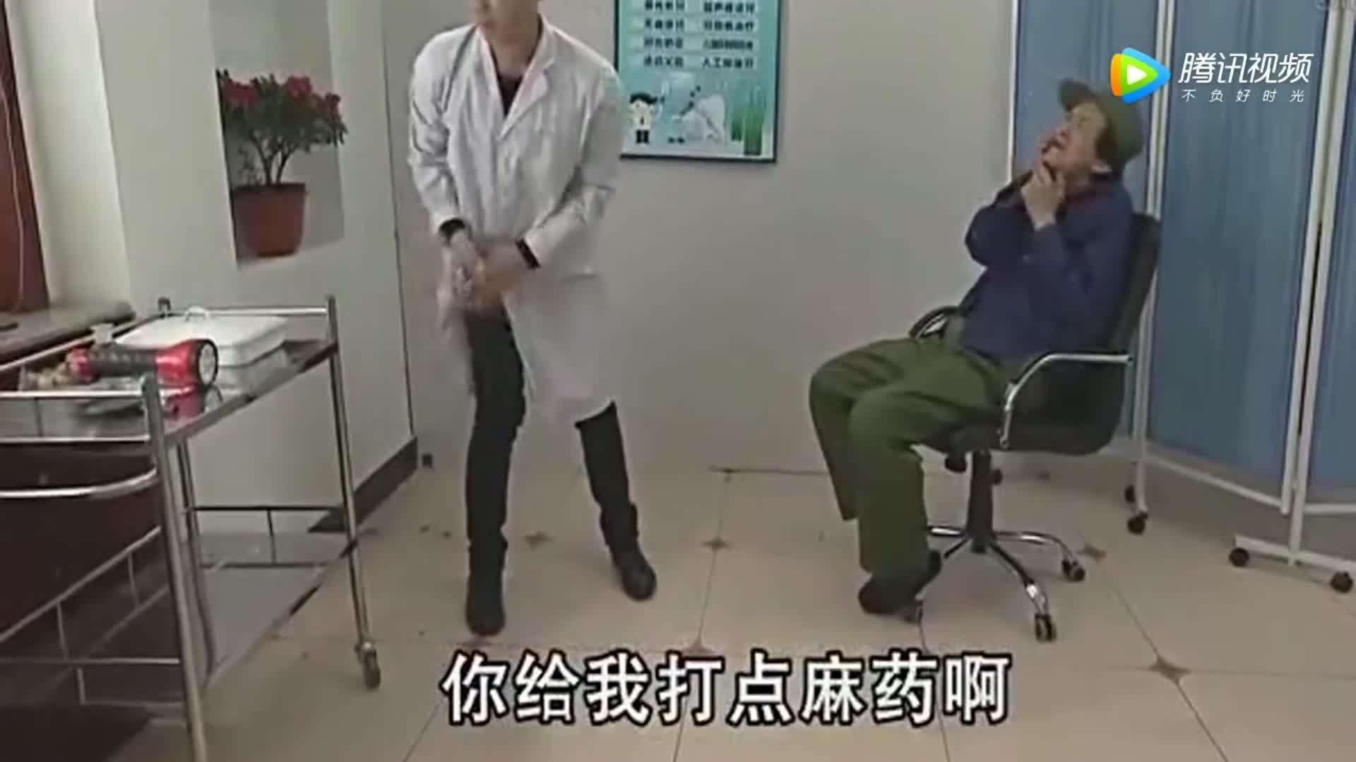 二货拔牙看遍所有科室笑抽了