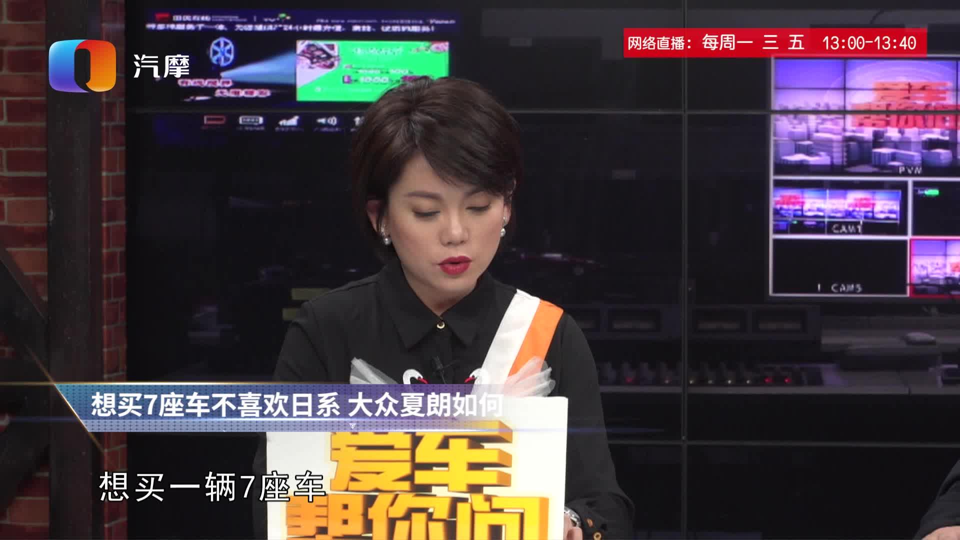视频:想买七座车不喜欢日系 买大众夏朗如何?