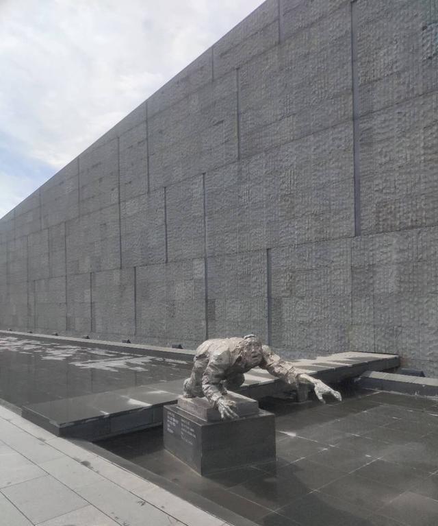 江苏省 南京市 侵华日军南京大屠杀纪念馆