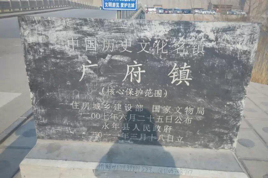 邯郸广府古城,一座被遗忘的神秘古城