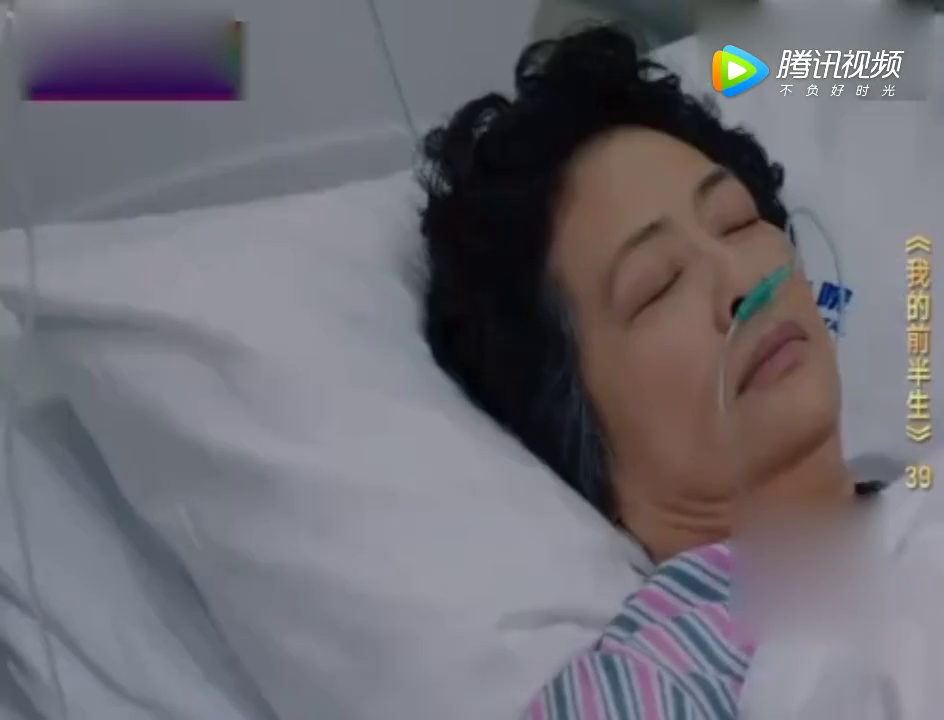 罗子君的母亲西去了陈俊生直接跪地下磕头崔宝剑伤心欲绝!