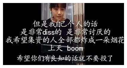 snh48有毒吧?李艺彤怼粉丝,队长黄婷婷冯薪朵引咎辞职?