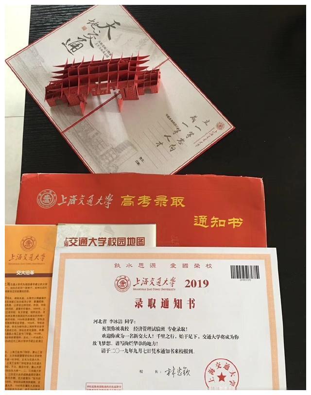 恭喜!17岁天才美少女被上海交通大学录取,将就读经济管理试验班
