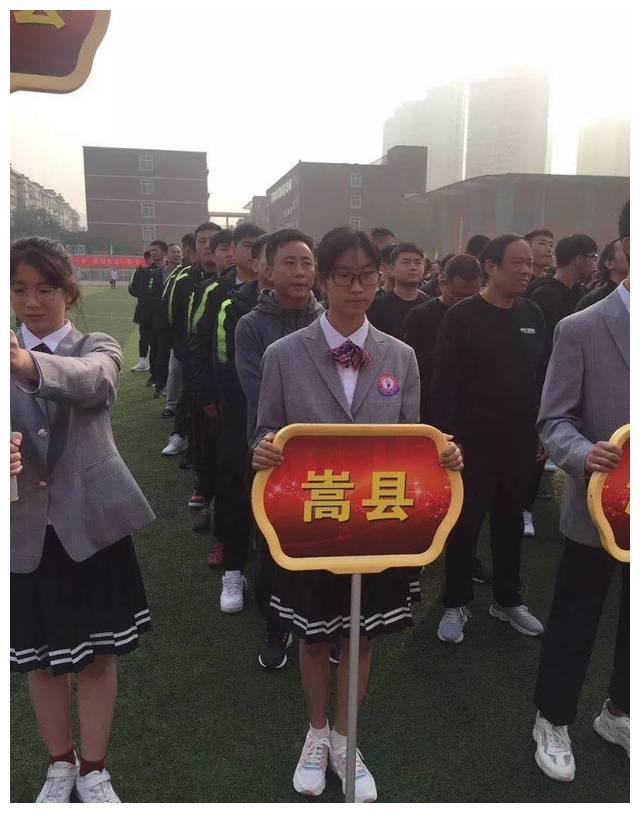 【热点】长脸!嵩县教育篮球队在职工运动会上夺得总冠军!