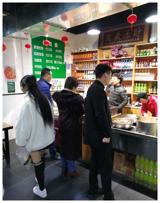 郑州福玉路这家光学员就收了二三百的饸饹面馆,你怼着味道中不?