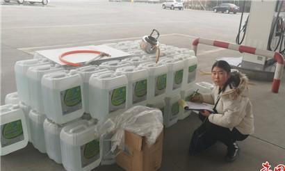 山西闻喜县市场管局开展成品油及车用尿素抽检