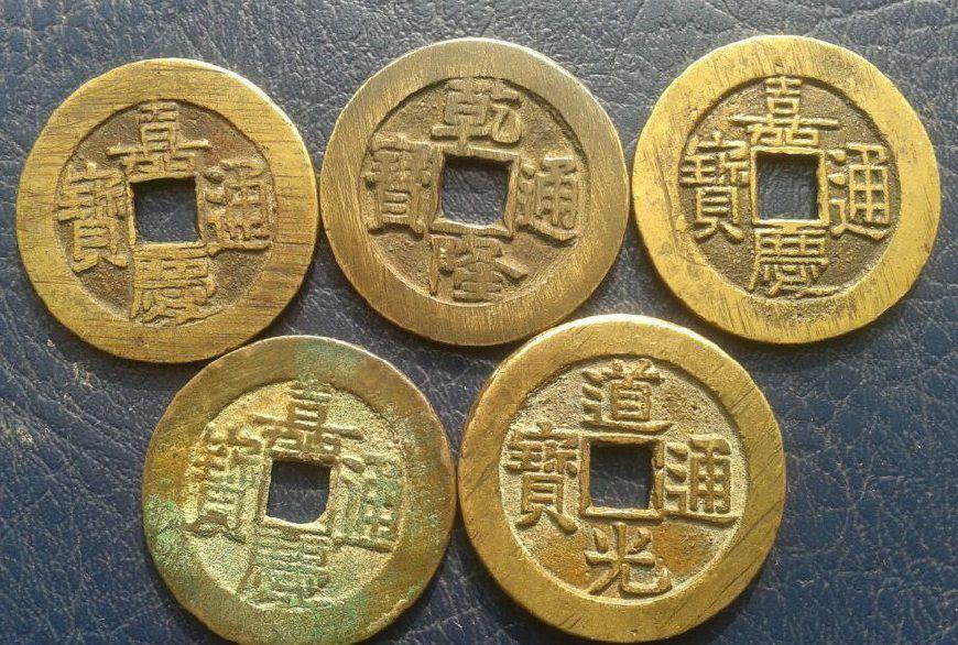 邻居大叔收藏的古钱币真漂亮,最后两枚还很特殊
