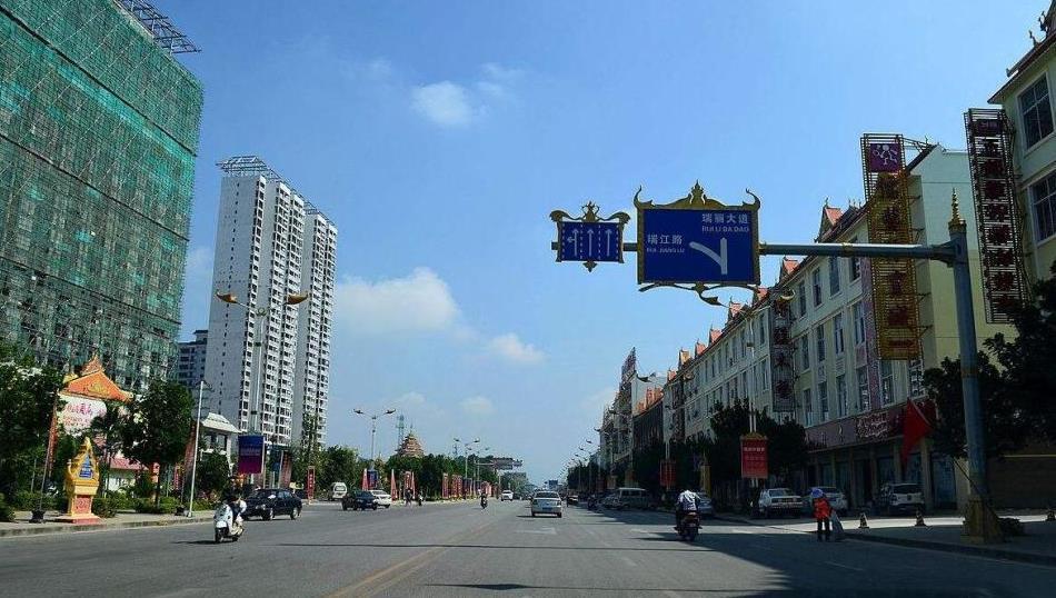 中缅边境小镇:曾有机会自由选择国籍,如今没选中国的人都后悔了