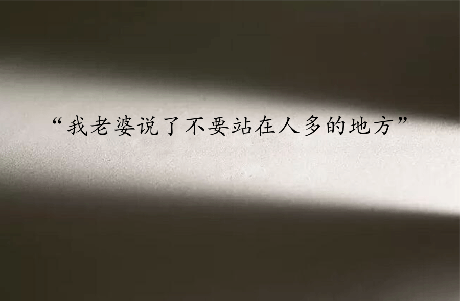"""叶问3:最好的叶师傅""""我唯一的遗憾就是对你不够好"""""""