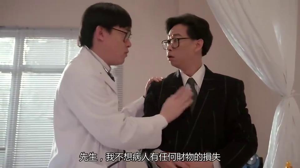 搞笑我只服梁家辉!医生拿来电击器要电他,他立刻就苏醒过来!