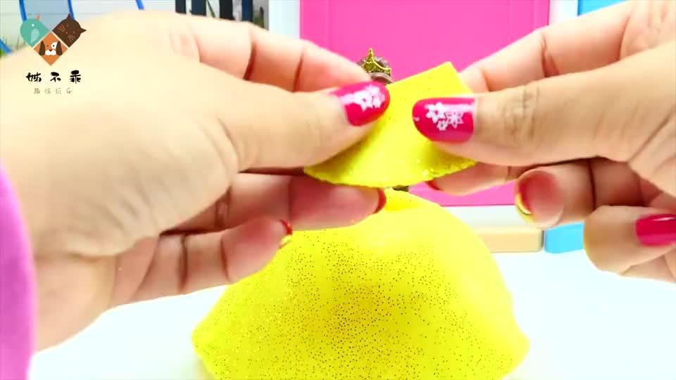 儿童玩具:一起来给贝尔公主,做一条美丽的蓬蓬裙子吧