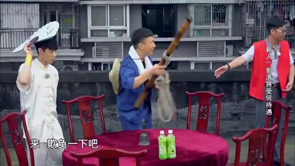 孙红雷用重庆方言调戏无辜市民不皮一下不舒服大松鼠成东道主