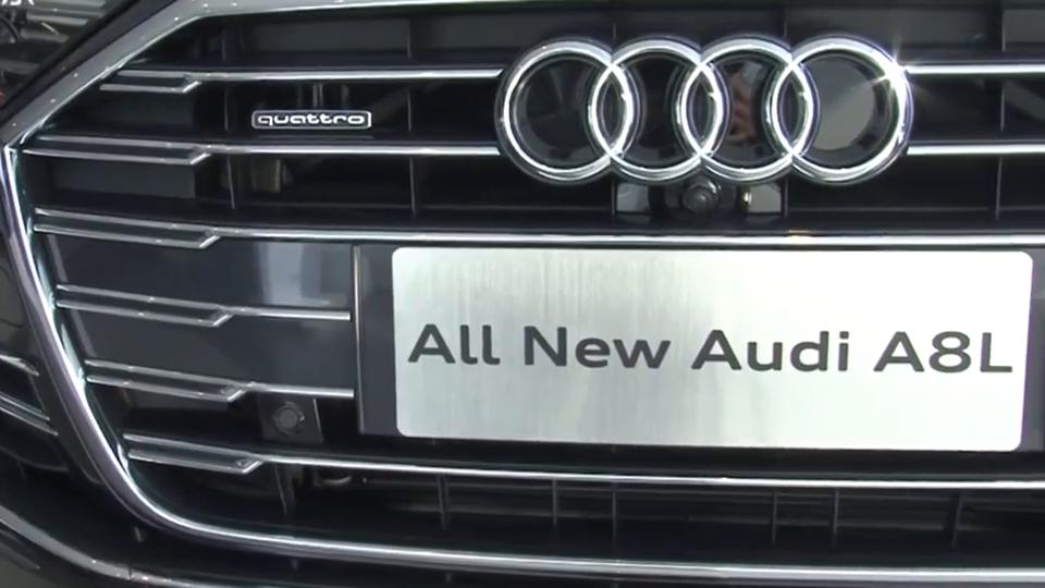 视频:豪华D级车市场风云再起!实拍全新奥迪A8L