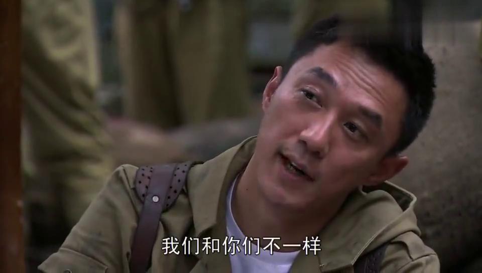 刘成河女鬼子谈判,用女子小队和自己的姓名,换取寨子里百姓