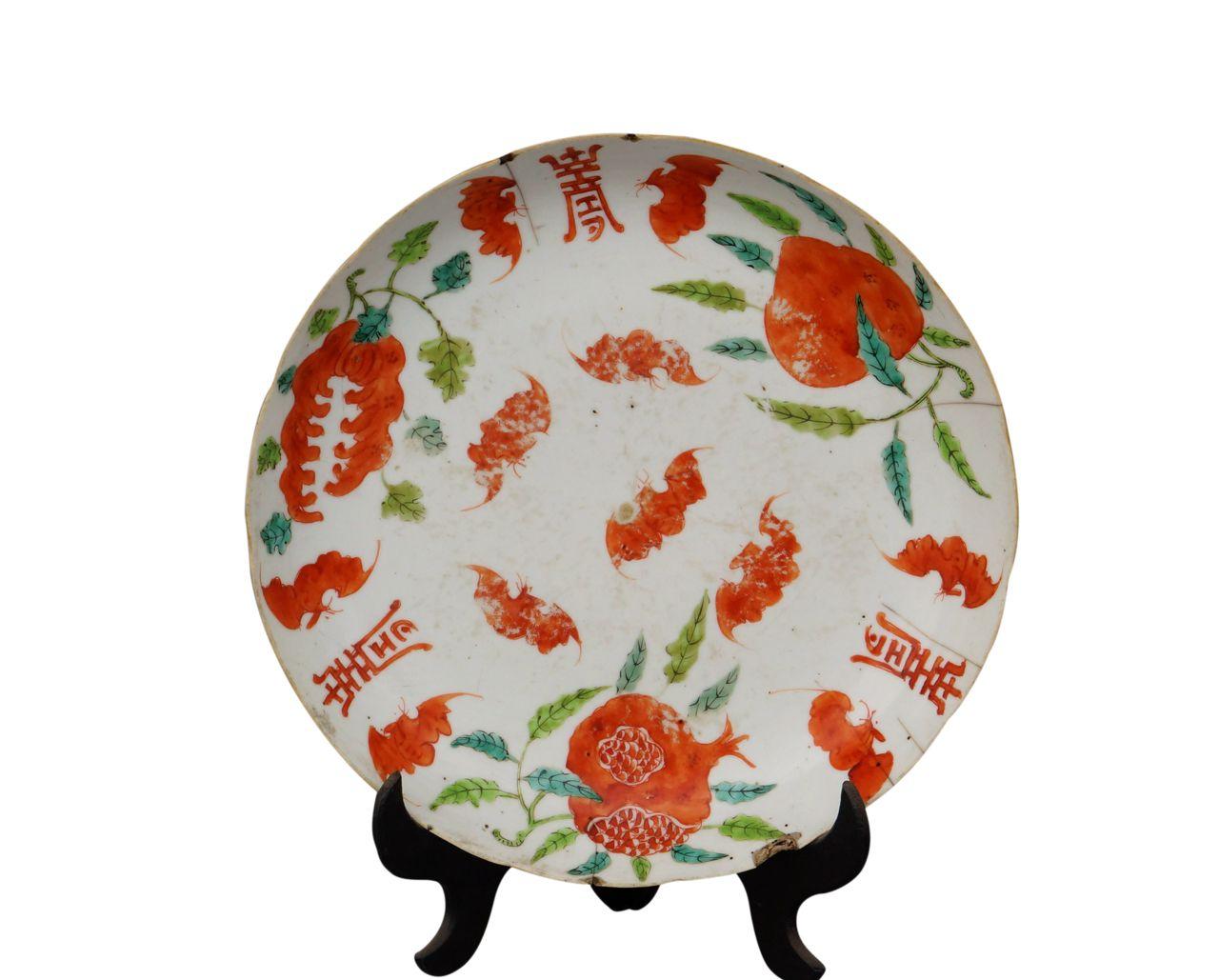 开封饮食文化博物馆,典藏清代民窑瓷器!件件精美!