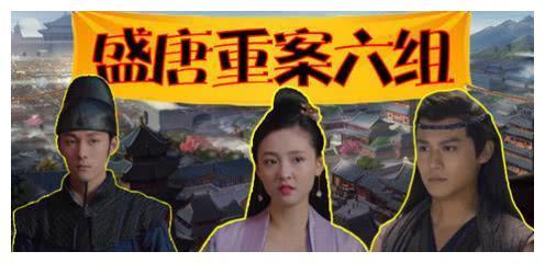 盛唐幻夜:吴倩大婚当天,爆出惊天秘密,吓的郑业成当场逃婚
