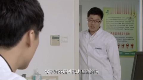 医院同事都把成医生当成同性恋,特意邀请去同性恋酒吧,太郁闷了