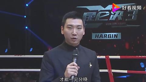回顾中国民间高手闫西波对阵韩国名将究竟鹿死谁手