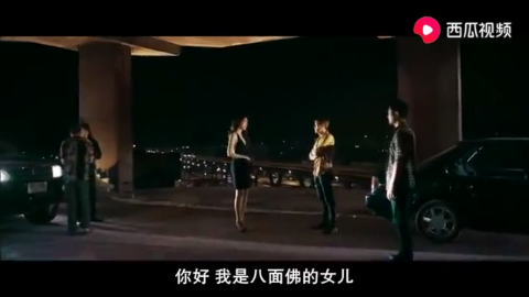 扫毒:泰国最美变性人Poy闪亮登场!黑色露背长裙尽显身材!