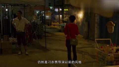 《南方车站的聚会》曝新片段胡歌桂纶镁雨天邂逅浪漫又纯情