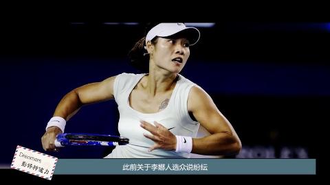 电影《李娜》引万众瞩目陈可辛把中国网球天后请上大银幕