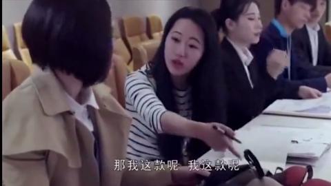 心机女想让小助理在总裁面前出丑,却不知道小助理是总裁夫人
