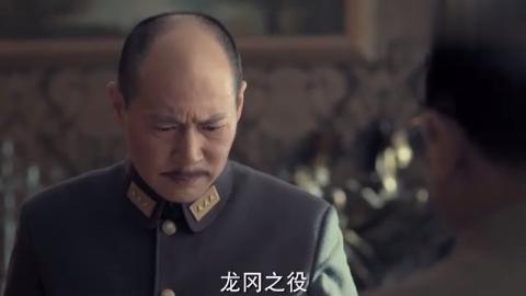 经典影视:3万对20万,兵力悬殊太大,毛同志却认为不能撤退
