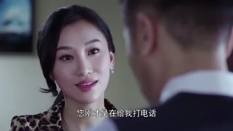 下一站婚姻:龚剑为昨天的事情道歉,小芮不会辞职,还给他送礼物