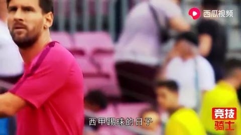 梅西专访谈及C罗声称两人是同道中人球迷期待梅罗再次对决