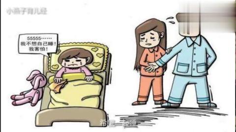 宝宝从小跟父母睡好还是单独睡好呢以前我们的理解都错了